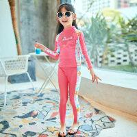 潜水服女分体长袖防晒儿童泳衣韩国中大女童浮潜水母衣泡温泉游装