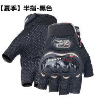 骑行手套夏季山地车透气户外男女机车夏天防滑摩托车骑士装备促销新品 京 X