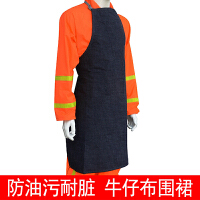 牛仔布围裙深蓝色加厚耐脏 厨房清洁防污工地搬运作业劳保用品