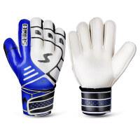 守门员手套带护指龙门手套 足球训练比赛儿童门将手套