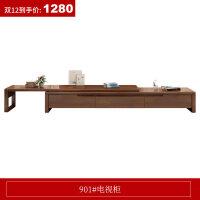 实木电视柜新中式经济型伸缩地柜现代简约小户形客厅家具901 组装