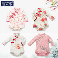 20180509232842841婴儿冬装连体衣哈衣棉衣新生儿宝宝衣服女0岁3个月6三角新年初生