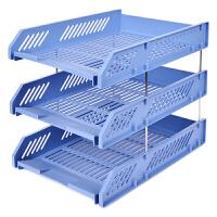 齐心B2059 B2060办公用品 两联两层 三联三层文件框 文件架 文件盘 文件座 文件筐