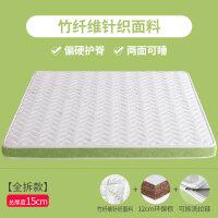 天然椰棕床垫棕垫硬棕棕榈垫叠1.5m床乳胶经济型定制 1