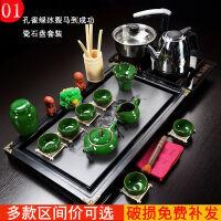 全自动整套实木茶盘功夫茶具套装陶瓷乌金石家用四合一电水壶