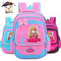 儿童书包小学生女1-3-4-6年级可爱女孩减负双肩包韩版 儿童礼物