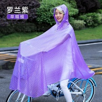 自行车雨衣单人男女韩国时尚电动车雨批单车骑行防水雨披新品