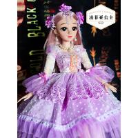 (特价包邮)馨蕾芭比洋娃娃60厘米礼盒套装女孩公主仿真精致玩具