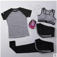 瑜伽服运动套装 跑步健身服 四件套 速干衣 背心长裤