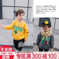 冬季新款童装男童卫衣儿童印花字母加厚打底衫宝宝圆领套头卫衣潮