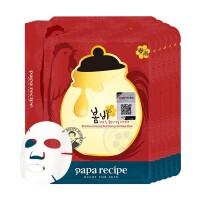 春雨(Papa Recipe)黑卢卡蜂蜜黑炭面膜10片/盒防伪版+送3D蛇毒眼膜/