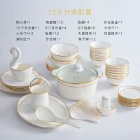 景德镇欧式陶瓷餐具套碗盘装家用简约 美式骨瓷餐具碗碟套装金色
