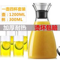 1.2L+4水杯丹麦风格耐热玻璃水具柠檬壶冷水壶简约果汁壶带盖水瓶咖啡壶
