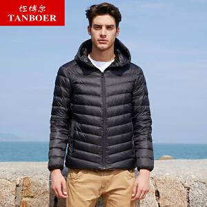 坦博尔羽绒服短款轻薄连帽时尚休闲运动潮外套保暖新品TF18121