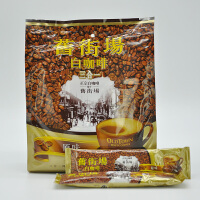 马来西亚进口old town旧街场白咖啡 3合1经典原味 速溶 600gX2袋