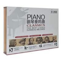 巴赫肖邦贝多芬钢琴奏鸣曲集古典音乐名曲唱片汽车载CD光盘光碟片