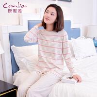 康妮雅韩版睡衣女秋季长袖薄款甜美休闲条纹日式家居服套装