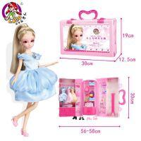 乐吉儿梦幻衣橱换装仿真洋娃娃儿童玩具公主衣柜女孩生日礼物礼盒