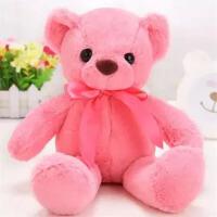 紫色新品小熊公仔小号20cm毛绒玩具泰迪熊布娃娃婚庆抛洒抓机礼