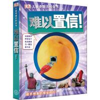 DK儿童奇趣百科全书 难以置信!