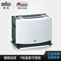 Braun/博朗 HT400 多士炉早餐烤面包机 吐司机家用全自动 2片土司 快速多面烘烤