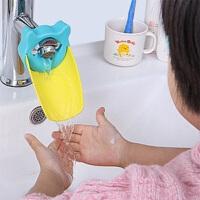 儿童水龙头延伸器幼儿宝宝洗手龙头 洗手辅助器 导水槽 蓝色
