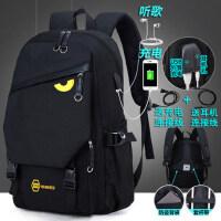 双肩包男日韩版休闲大背包学生书包男时尚潮流电脑旅行包