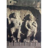 龙门石窟(2)(精) 龙门文物保管所//北京大学考古系