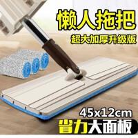 免手洗平板拖把旋转拖地器懒人瓷砖家用墩布拖布-卡其色送三布