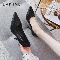 达芙妮高跟鞋女细跟2021春季新款时尚百搭气质尖头浅口工作单鞋