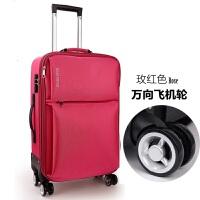 万向轮行李箱旅行箱牛津布拉杆箱24寸26寸男女密码箱布箱20寸22寸