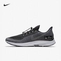 Nike耐克新款男子 AIR ZM PEGASUS 35 SHIELD 拒水鞋面运动跑步鞋AA1643-001