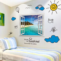 创意卧室贴画墙纸3D立体墙贴墙壁装饰品墙面宿舍寝室自粘壁纸