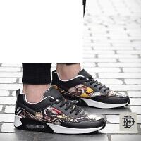 秋季男鞋运动鞋男士休闲鞋子情侣韩版潮流板鞋学生鞋青年登山鞋
