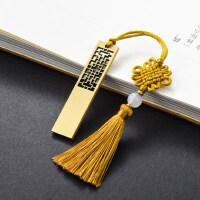 复古典中国风u盘128g金属创意礼物公司活动商务礼品定制刻字logo
