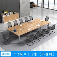 上海办公家具会议桌长桌简约现代板式长方形桌子培训洽谈桌椅组合