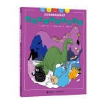 巴巴爸爸探险故事系列・巴巴布莱特发现大恐龙