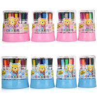 掌握ZW-205 印章水彩笔12色 18色 24色 36色 可选择 可水洗无毒儿童画画笔可爱小熊多种图案绘画笔