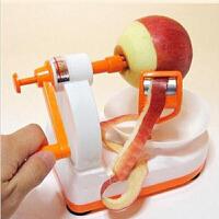 苹果削皮机 削苹果机 水果削皮器