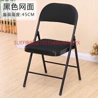 SUEF旗舰店折叠椅靠背凳子电脑椅子办公室家用简易麻将餐椅高便携凳宿舍