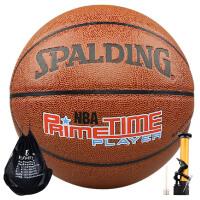 斯伯丁篮球74-418室内外比赛训练用球NBA训练PU球