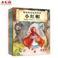 小小孩格林童话故事绘本 小红帽睡美人穿靴子的猫美女和野兽杰克和豆茎白雪公主吹笛人灰姑娘 幼儿童成长阅读必备睡前故事书籍