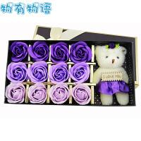 物有物语 香皂花小熊礼盒 创意礼品玫瑰香皂花花头加小熊生日礼物 圣诞节礼物