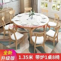 餐桌椅组合现代简约小户型伸缩折叠电磁炉家用饭桌北欧实木餐桌