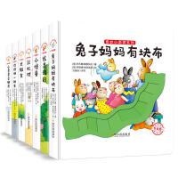 奇妙小洞洞系列7册 兔子妈妈有块布 0-3岁幼儿启蒙认知早教书 撕不烂洞洞书 幼儿立体翻翻书 这是谁的/彩虹村/大搬家