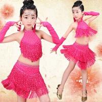 新款亮片流苏裙儿童拉丁舞演出服少儿女童拉丁舞表演比赛演出服装