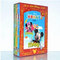迪士尼动画片米奇妙妙屋dvd正版全集[26集]6碟片 双语