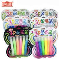 3D立体泡泡笔金属笔夜光果冻荧光变色笔儿童手工DIY贺卡