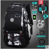 背包男双肩包旅行大容量休闲时尚潮流韩版青年简约户外旅游包