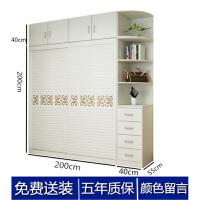 衣柜推拉门简约现代经济型实木组合整体移门衣橱卧室柜子定制简易 +角柜+顶柜 2门